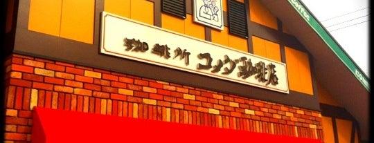 Komeda's Coffee is one of 地元で行く場所(流山市).