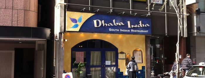 Dhaba India is one of カレーなお店。.