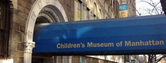 Children's Museum of Manhattan (CMOM) is one of Free Museums in NYC.