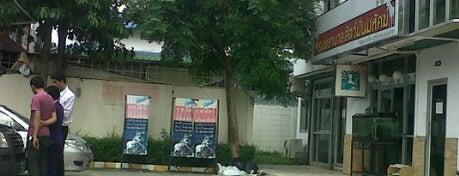โรงพยาบาลสัตว์มั่นมหัคฆ์   MAH is one of Ai Chan's Place.