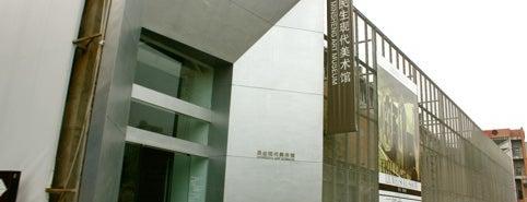 Minsheng Art Museum I 上海民生现代美术馆 is one of Shanghai's Art Galleries.