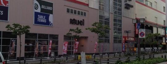 ラウンドワン 川西店 is one of 関西のゲームセンター.