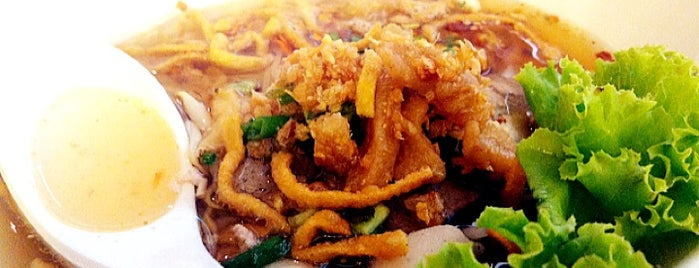 Tha Siam is one of Favorite Food.