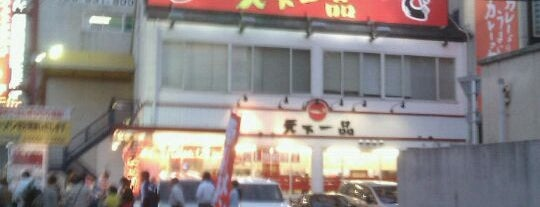 Tenkaippin is one of 兎に角ラーメン食べる.