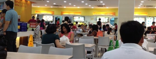 Koufu is one of SG Eating Places.
