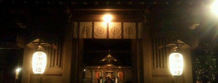 都農神社 is one of 神社.