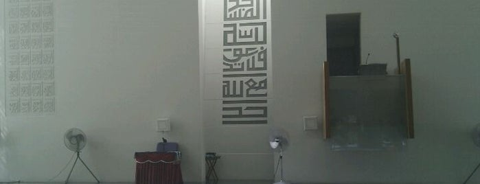 Assyafaah Mosque is one of Mosque in Singapore.