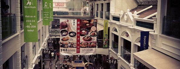 Bugis Junction is one of Shopping: FindYourStuffInSG.