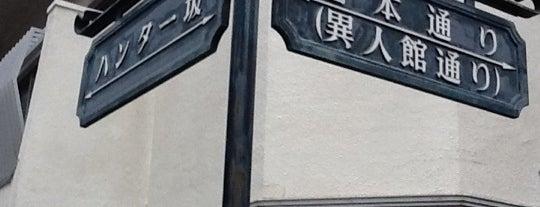 Ijinkan Dori is one of 死ぬ前に訪れたい歴史ある場所.