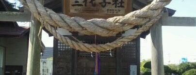 三代子社 is one of Shinto shrine in Morioka.