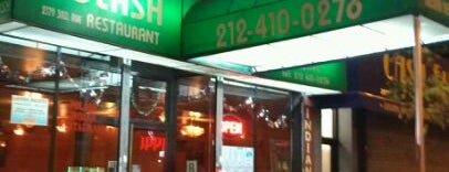 Polash Indian restaurant is one of The 15 Best Places with a Lunch Buffet in New York City.