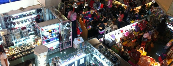 Pasar Atum Mall is one of The Malls (you-must-visit-here).