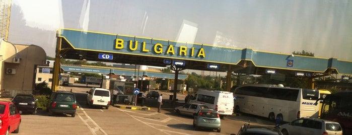 Bulgarian Border Control is one of Подорожі.