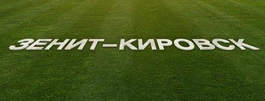 Филиал Академии ФК Зенит (Зенит-Кировск) is one of Основной состав.