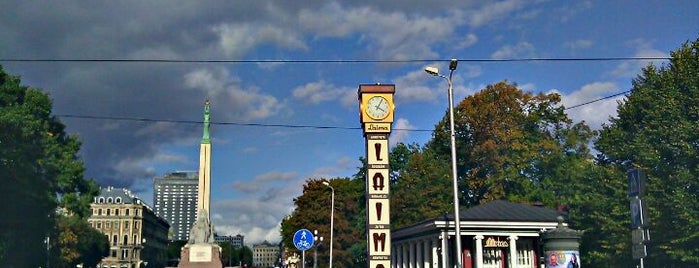 Laimas Pulkstenis is one of Unveil Riga : Atklāj Rīgu : Открой Ригу.