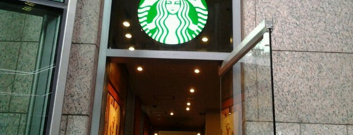 Starbucks is one of Vamos a recorrer ;).