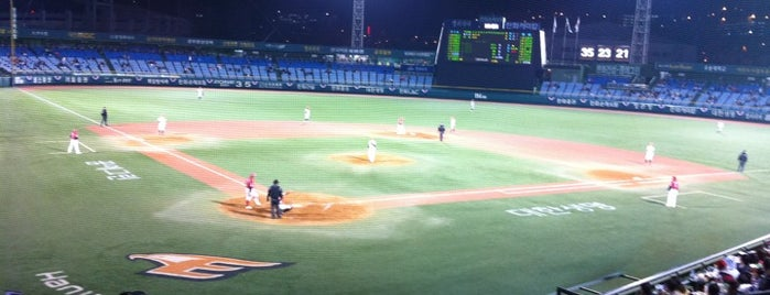 Hanwha Life Insurance Eagles Park is one of Best Stadiums.