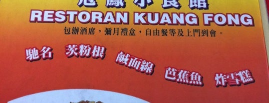 Restoran Kuang Fong is one of Seafood/ General Chinese Restaurant.