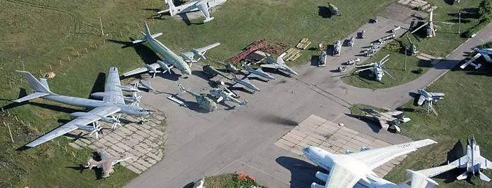 Государственный музей авиации is one of EURO 2012 FRIENDLY PLACES.