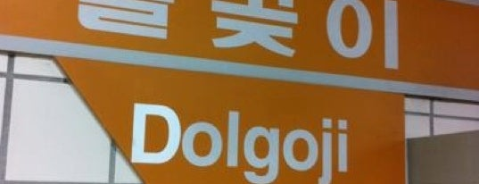 Dolgoji Stn. is one of Subway Stations in Seoul(line5~9).