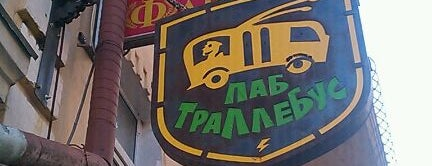 Траллебус is one of Food & Drinks (Kyiv).