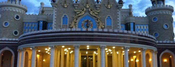 Театр кукол «Экият» is one of Kazan.