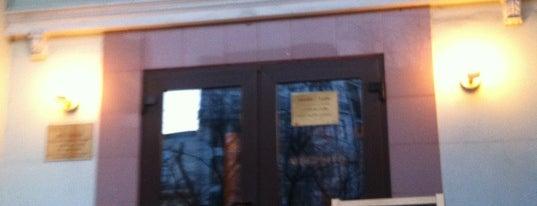 Зал Русской Кухни is one of Адекватные бизнес ланчи в центре Москвы.