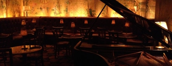 Bemelmans Bar is one of NYC Manhattan East 65th St+.