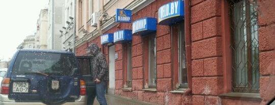 Веломир is one of Minsk-on-bike.