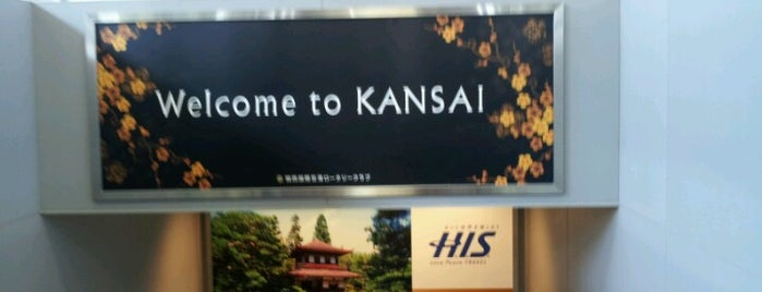 Kansai International Airport (KIX) is one of Free WiFi Airports.