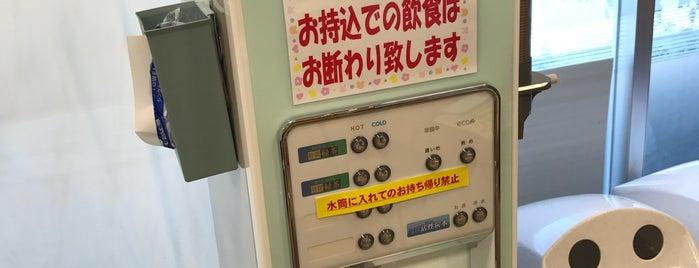 イスタ!日進 is one of お店.