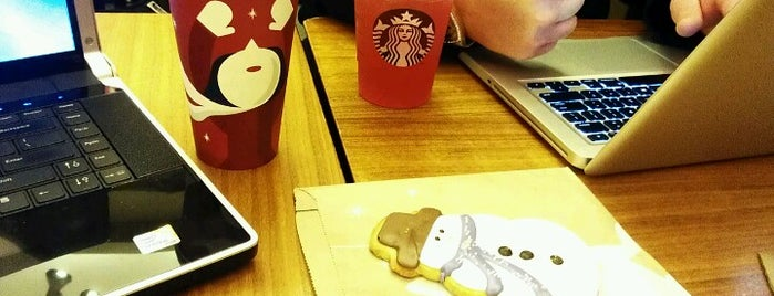 Starbucks (in Safeway) is one of AT&T Wi-Fi Hot Spots- Starbucks #16.
