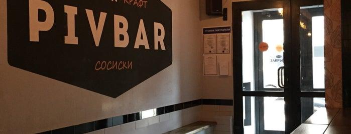 Pivbar is one of Выбор редакции.
