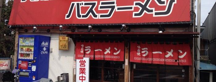 バスラーメン is one of 再来してもよいラーメン店.