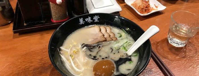 우마이도 (美味堂) is one of 먹고 죽으면 때깔도 곱다지.