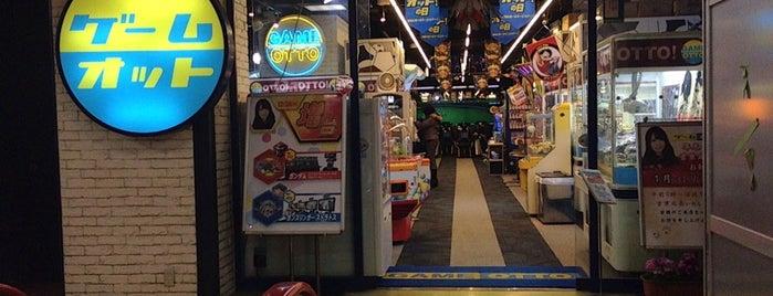 本八幡ゲームUNO is one of beatmania IIDX 設置店舗.