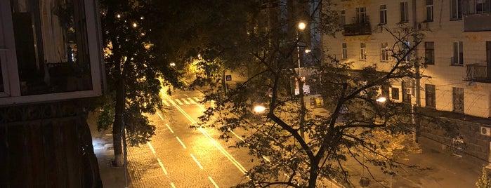 Hostel Golden Gate is one of EURO 2012 KIEV (HOSTELS).