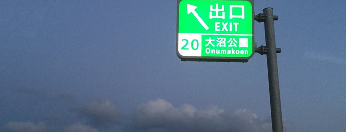 大沼公園IC is one of 道央自動車道.