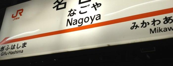 Shinkansen Platforms is one of お気に入り.