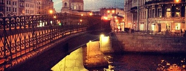 Мост Белинского is one of Питер.