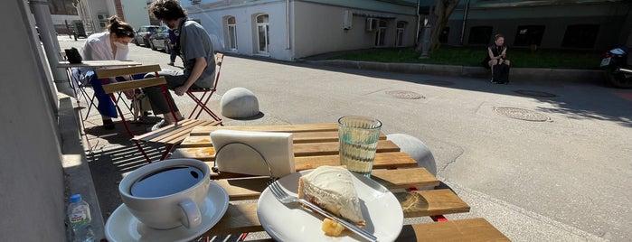 Salute Coffee is one of Еда в Москве.