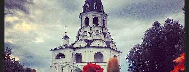 """Музей-заповедник """"Александровская слобода"""" is one of Москва и загородные поездки."""