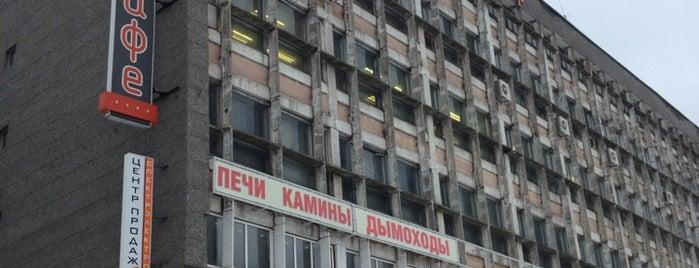 Бестужевский двор is one of Торговые центры в Санкт-Петербурге.