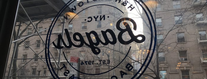 H&H Midtown Bagels East is one of New Visits in 2016.
