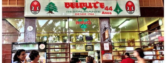 Beirute is one of Butecos.