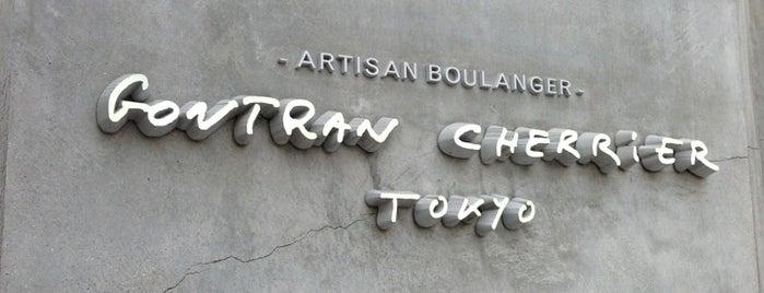 Gontran Cherrier is one of Tokyo.