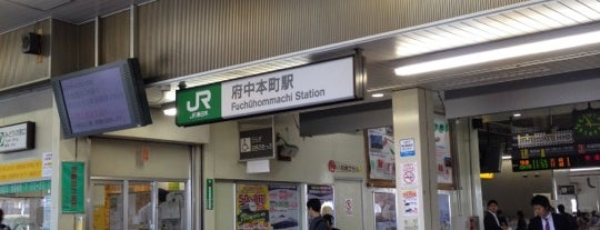 Fuchūhommachi Station is one of JR線の駅.