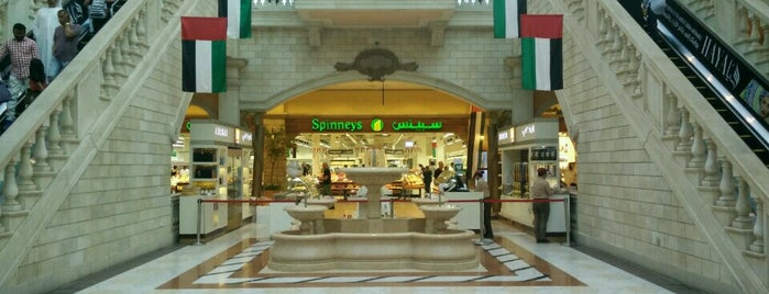 Spinneys is one of Dubai Food.