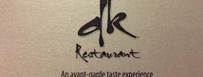 dk Restaurant is one of Gourmet Club Members.