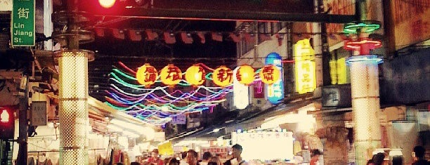 Linjiang Street Night Market is one of All-time favorites in Taiwan.